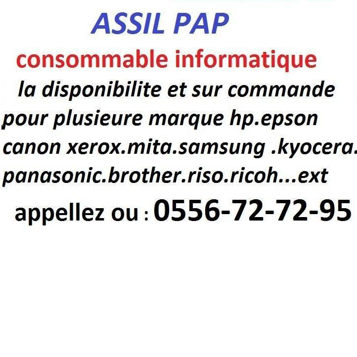 vente consommable informatique HP Epson ouedkniss