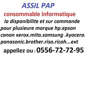 vente consommable informatique HP Epson ouedknisse