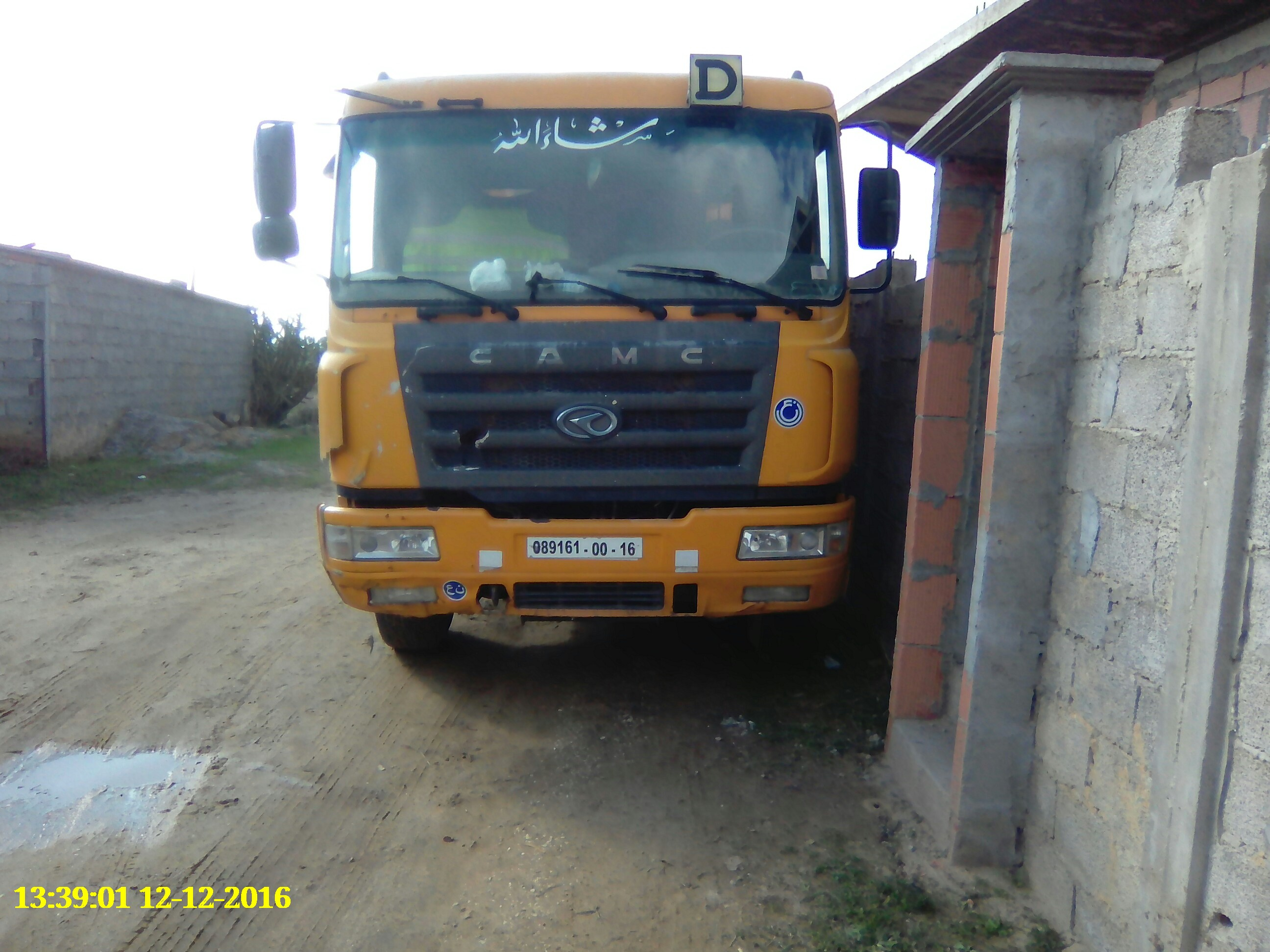camion double pont ouedkniss