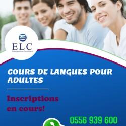 Ecole de langues ouedkniss
