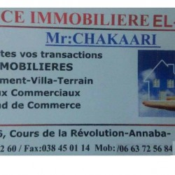 agence elfeth: vend hangar (usine) 2.5 hectares à annaba contacté le 0663725684 ouedkniss